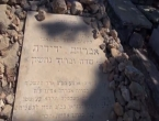 Hebron cemetery guided by  Yehudah Glick