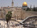 Western Wall tour -Kotel in Jerusalem part 2